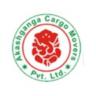 Akash Ganga Supply chain Ltd.